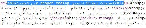 proper coding