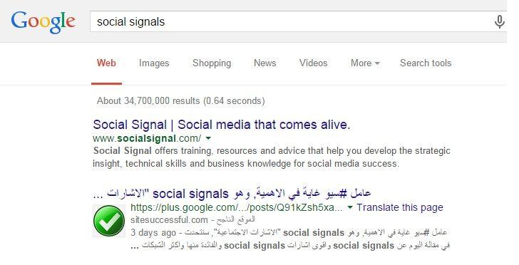 عوامل جوجل