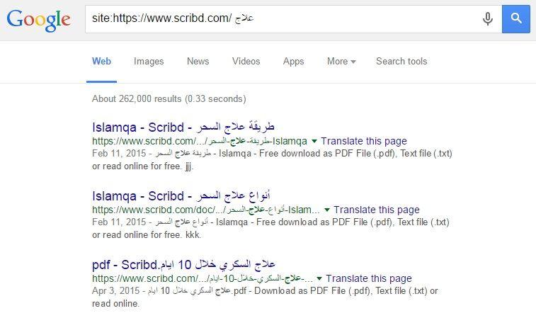 scribd-arabic