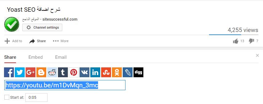 عوامل ترتيب يوتيوب لتصدر الفيديو الصفحة الاولى %D8%A7%D9%8A%D9%82%D9%88%D9%86%D8%A7%D8%AA-%D8%A7%D9%84%D9%86%D8%B4%D8%B1