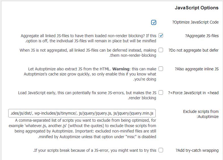 تحسين js